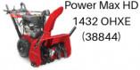 TORO Power Max HD 1432 OHXE Commerciale (38844)
